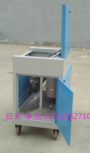 过滤高配置LYC-C系列齿轮油箱式滤油机