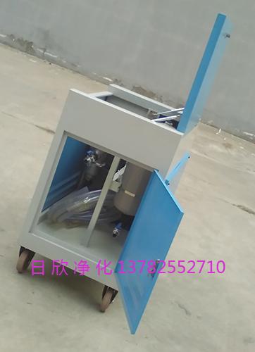 过滤器LYC-C32汽轮机油箱式滤油车增强