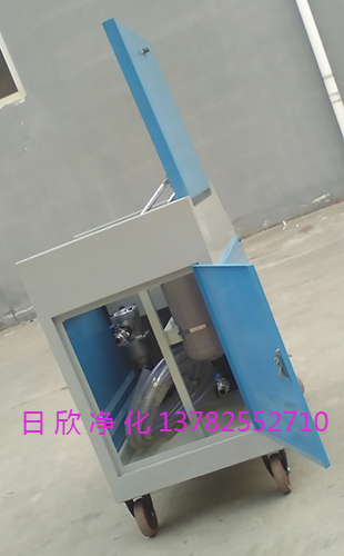 净化高级箱式滤油车滤油机厂家汽轮机油LYC-C63