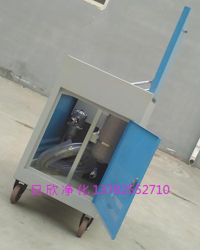实用净化设备LYC-C箱式滤油机抗磨液压油
