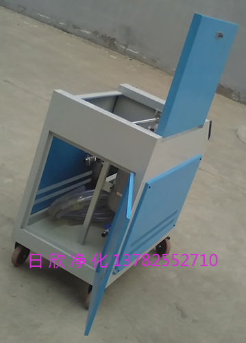滤芯工业齿轮油LYC-C40箱式滤油机耐用