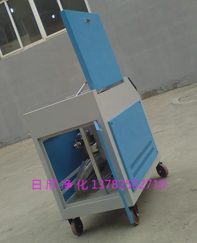 箱式滤油车高档LYC-C100日欣净化液压油滤油机厂家