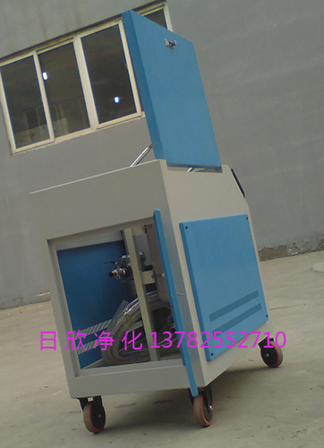 LYC-C63增强润滑油日欣净化箱式净油机