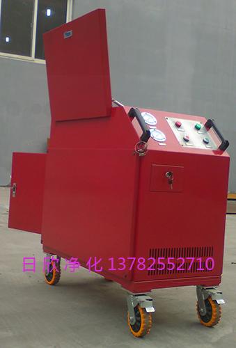 LYC-C系列液压油日欣净化实用滤油机厂家箱式净油机