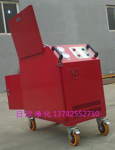 过滤器汽轮机油箱式滤油车LYC-C32增强