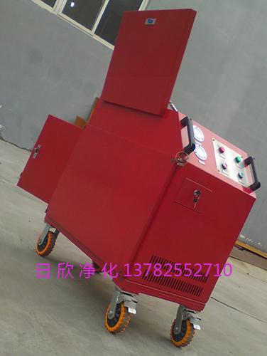 高级LYC-C100箱式滤油车工业齿轮油过滤器