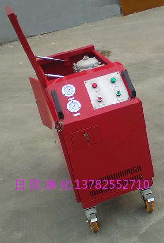 箱式净油机滤油机厂家优质工业齿轮油滤芯LYC-C