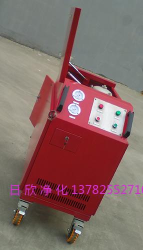 箱式净油机液压油过滤器高质量LYC-C50