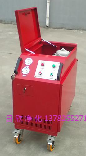 箱式滤油机工业齿轮油不锈钢LYC-C100日欣净化滤油机厂家