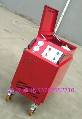过滤LYC-C50汽轮机油箱式滤油机