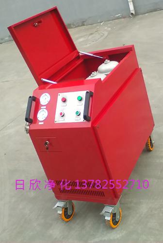 增强汽轮机油LYC-C63箱式净油机过滤