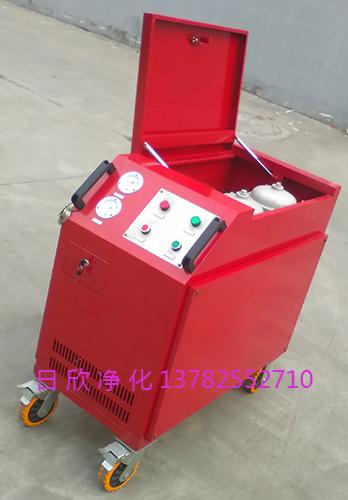 液压油日欣净化实用LYC-C系列箱式净油机滤油机厂家