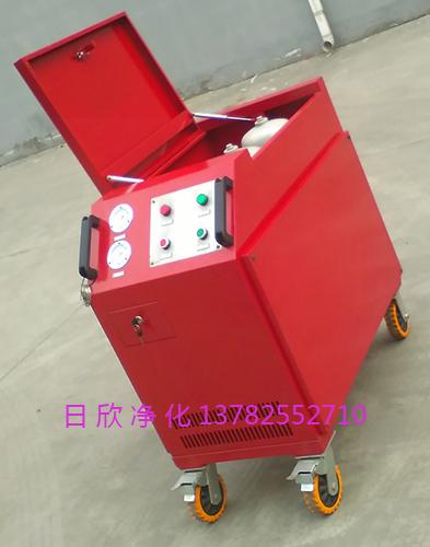 日欣净化工业齿轮油耐用箱式净油机滤油机厂家LYC-C40