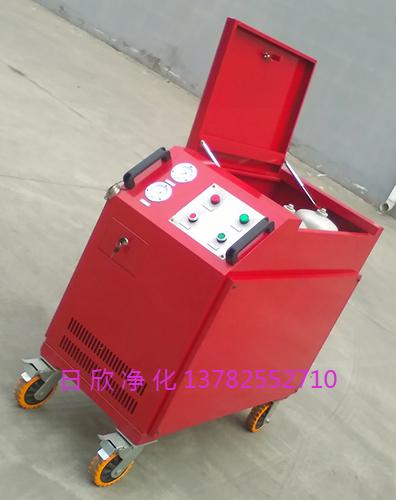 LYC-C滤油机厂家汽轮机油箱式滤油车高粘油净化
