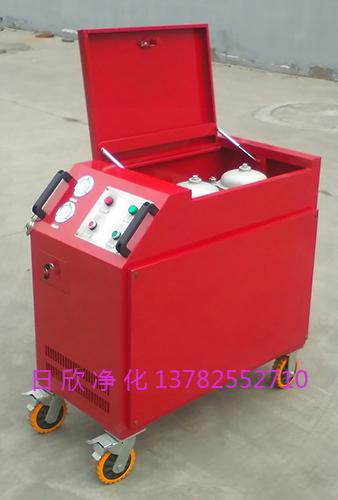 LYC-C50汽轮机油滤芯高粘度油箱式滤油车