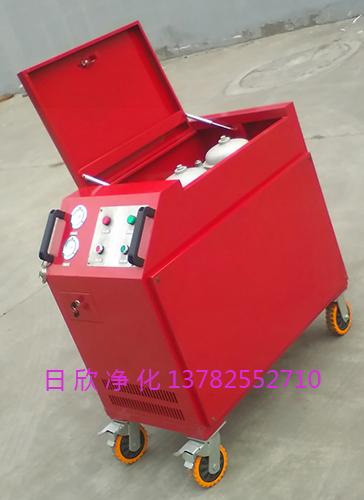 汽轮机油箱式净油机滤芯滤油机厂家LYC-C63高级
