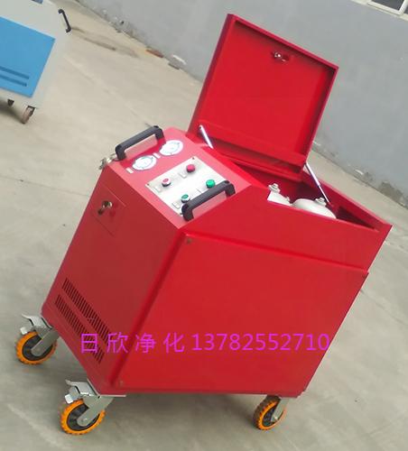 箱式滤油车LYC-C40日欣净化高粘度油齿轮油