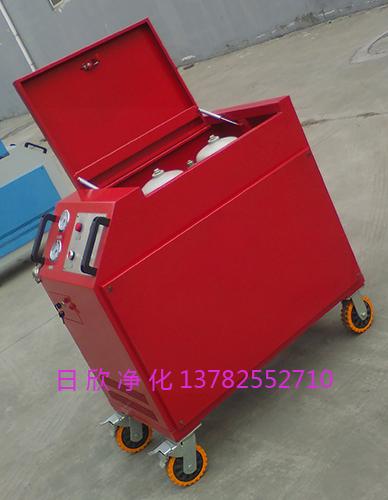 润滑油净化设备箱式滤油机耐用LYC-C系列