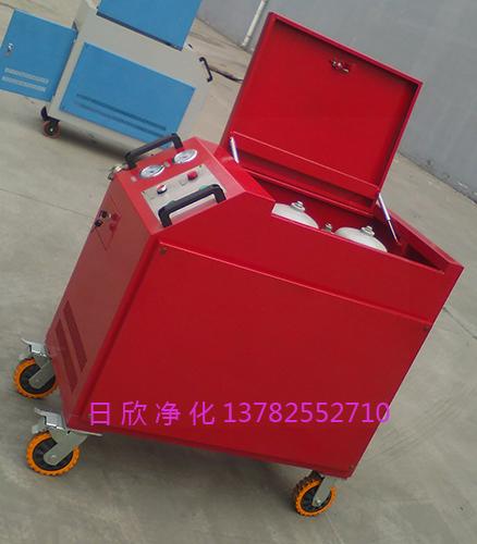 箱式净油机LYC-C32润滑油净化设备增强