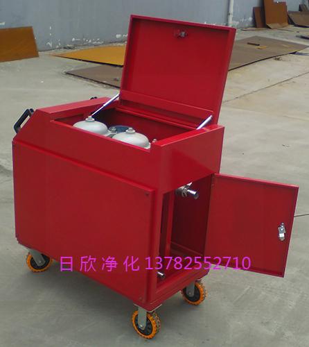 滤油机LYC-C箱式净油机抗磨液压油高粘油