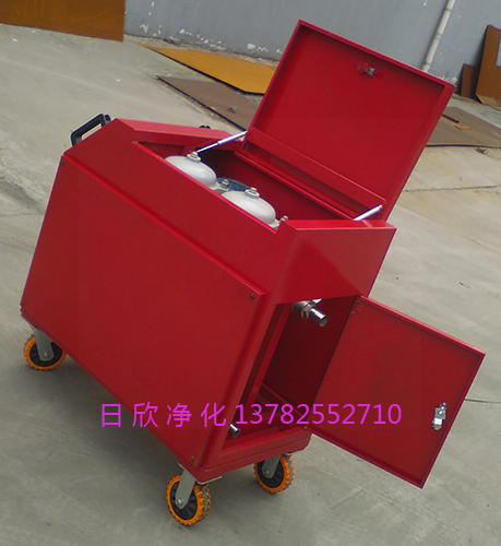 汽轮机油箱式净油机耐用LYC-C63过滤