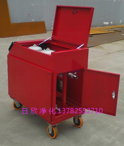 箱式滤油车增强LYC-C系列润滑油净化设备