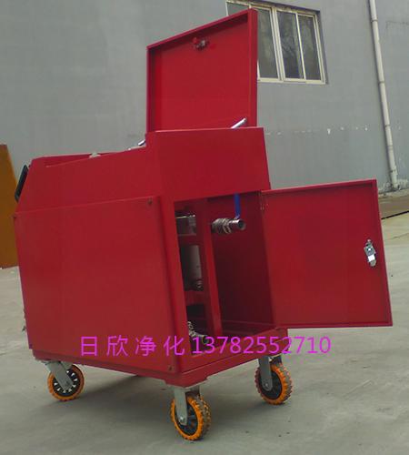 高配工业齿轮油箱式滤油车LYC-C50过滤器