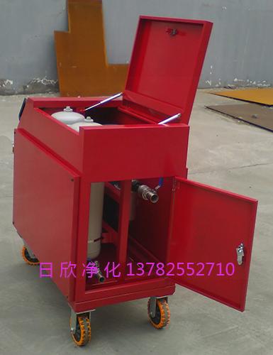除杂质LYC-C润滑油净化设备高精度过滤机