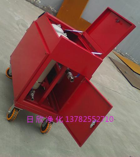 LYC-C63高配置液压油箱式滤油机滤油机