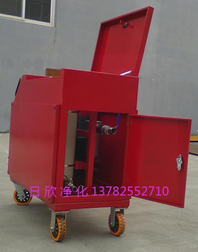 箱式滤油机润滑油LYC-C100滤油机厂家高级日欣净化