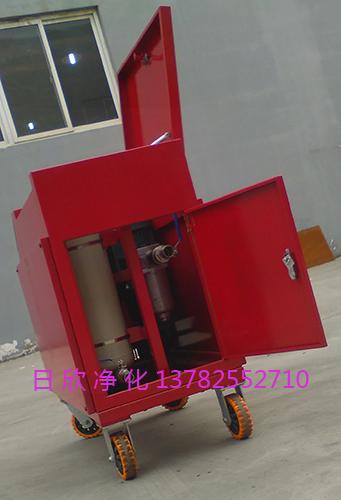 箱式净油机滤油机厂家润滑油日欣净化高配LYC-C