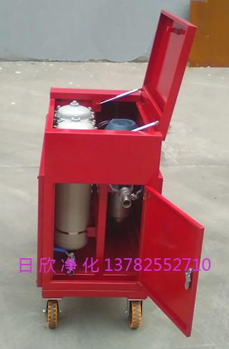 LYC-C40滤油机厂家日欣净化箱式净油机耐用工业齿轮油