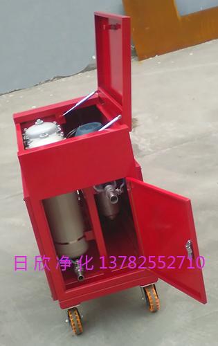 箱式滤油车实用过滤器厂家LYC-C50抗磨液压油