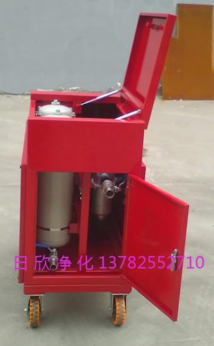 滤油机厂家箱式滤油车过滤器实用LYC-C32润滑油