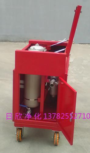 LYC-C箱式滤油机齿轮油高档滤芯