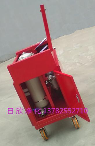 LYC-C100润滑油高配滤油机厂家滤芯箱式净油机