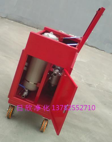 滤芯LYC-C润滑油箱式滤油车滤油机厂家增强