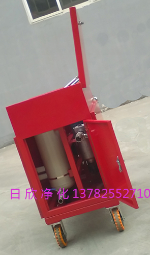 箱式滤油车抗磨液压油高粘度日欣净化LYC-C50