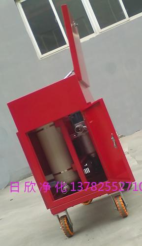 LYC-C齿轮油移动过滤车过滤器实用