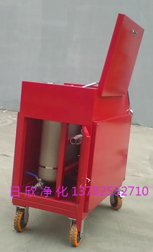 滤油机箱式滤油车实用液压油LYC-C32