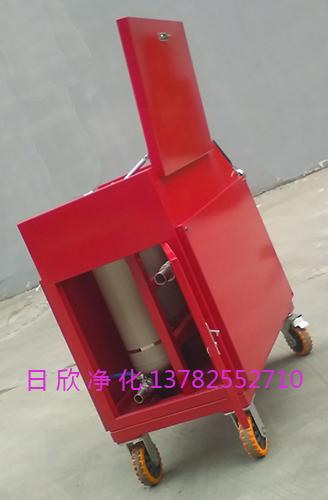滤油机厂家净化箱式滤油车汽轮机油LYC-C63高级