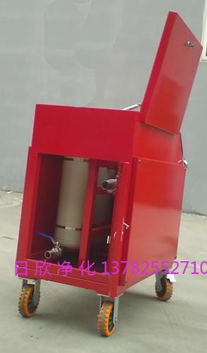 滤油机厂家齿轮油实用LYC-C40箱式滤油车