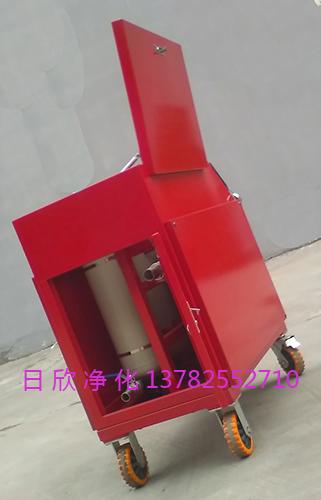 净化设备箱式滤油机LYC-C32抗磨液压油不锈钢