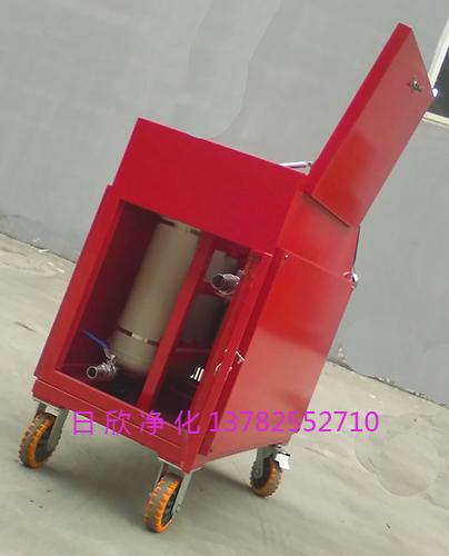 箱式滤油机润滑油LYC-C50优质净化