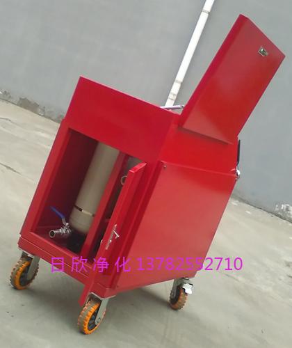 滤芯润滑油LYC-C40耐用箱式净油机