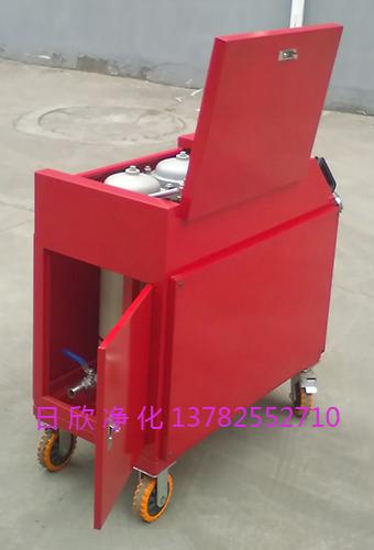 不锈钢汽轮机油滤油机箱式滤油车LYC-C40