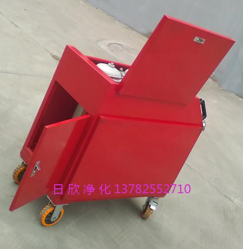 滤油机厂家箱式滤油机液压油高级LYC-C40