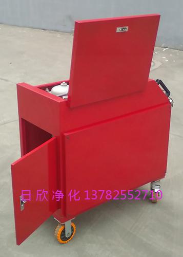LYC-C系列工业齿轮油高品质滤油机厂家箱式滤油车