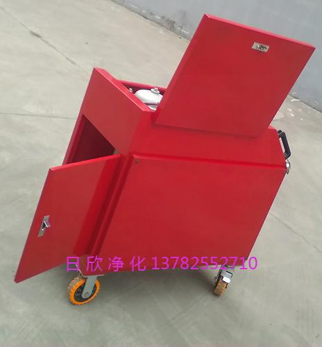 滤油机厂家箱式滤油机净化设备液压油耐用LYC-C