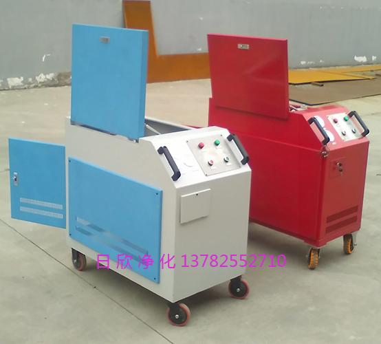 日欣净化滤油机厂家高配LYC-C系列箱式净油机液压油